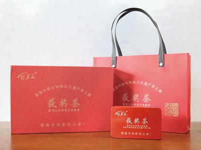 白芽奇兰茶获奖茶伴手礼盒